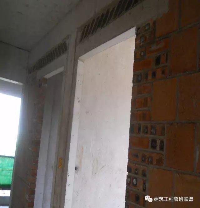二次结构砌体工程的施工做法及实例分析_79
