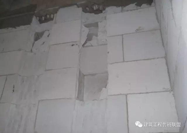 二次结构砌体工程的施工做法及实例分析_83