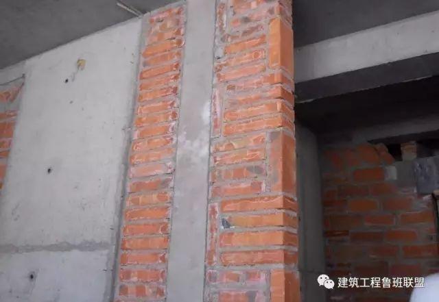 二次结构砌体工程的施工做法及实例分析_95