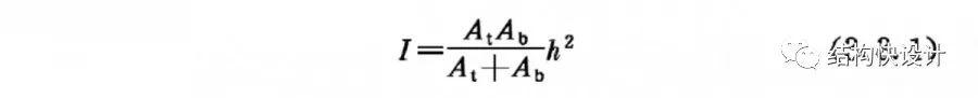 钢结构双向桁架的电算模拟_6