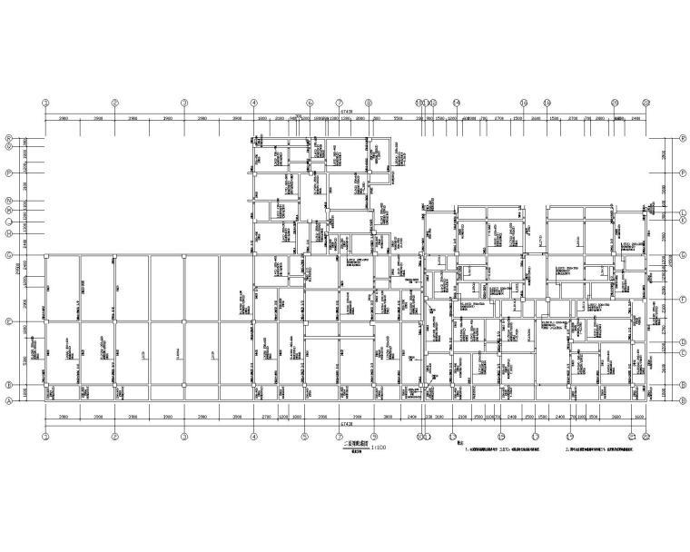六层住宅混凝土框架结构施工图(CAD)
