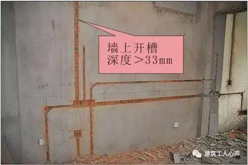 搞懂施工工序才是进阶的第一步_17