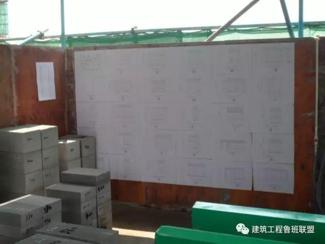 二次结构砌体工程的施工做法及实例分析_2