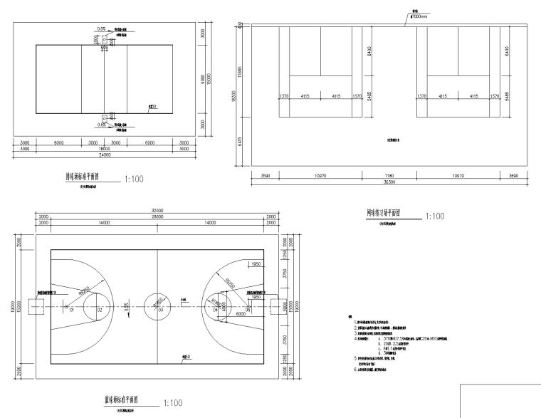 篮球场,排球场,网球场CAD平面图