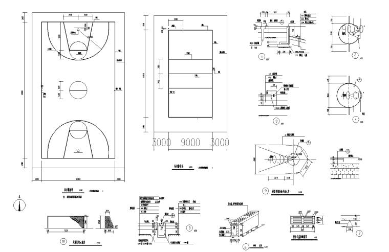 运动场地做法CAD图