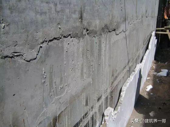 建筑工程质量控制监理要点_6