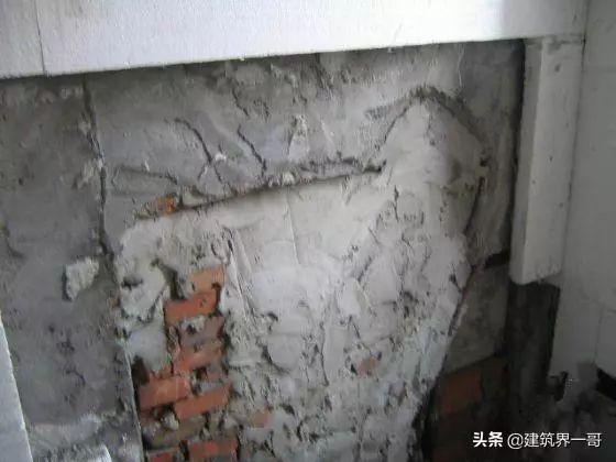 建筑工程质量控制监理要点_11