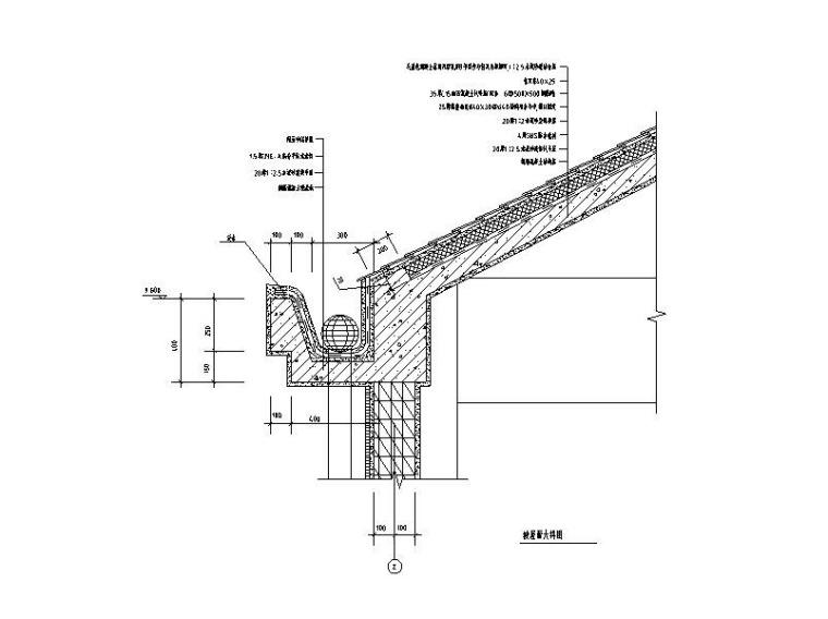 坡屋面建筑节点图CAD