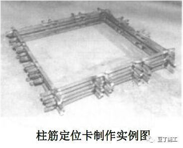 18个混凝土结构施工工艺及操作要点_2