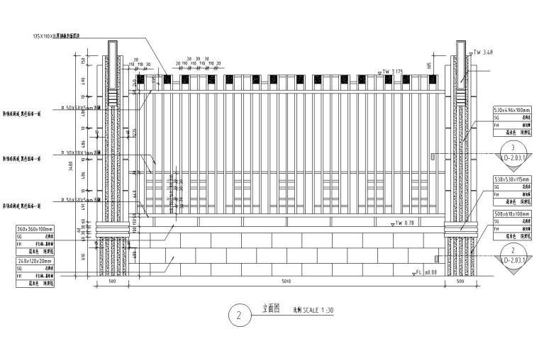 园林景观节点详图围墙施工图设计一