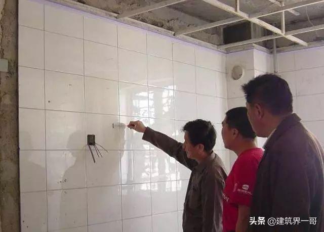 建筑工程质量控制监理要点_16