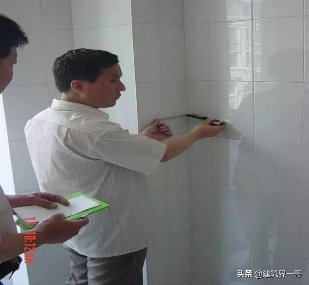 建筑工程质量控制监理要点_17