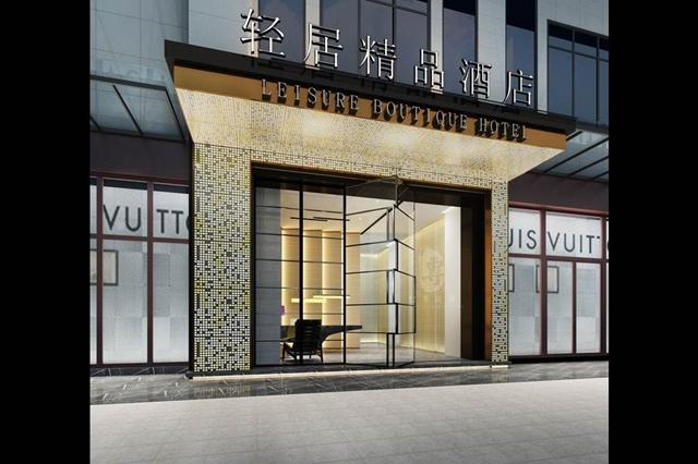 乐山精品酒店设计如何设计精品酒店-水木源
