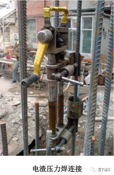 18个混凝土结构施工工艺及操作要点_16