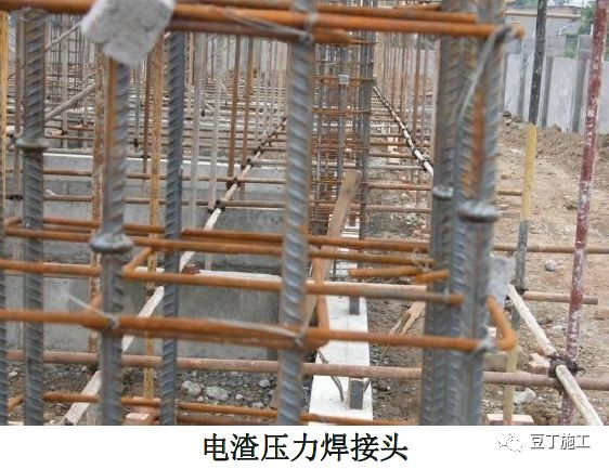 18个混凝土结构施工工艺及操作要点_17
