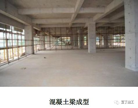 18个混凝土结构施工工艺及操作要点_39