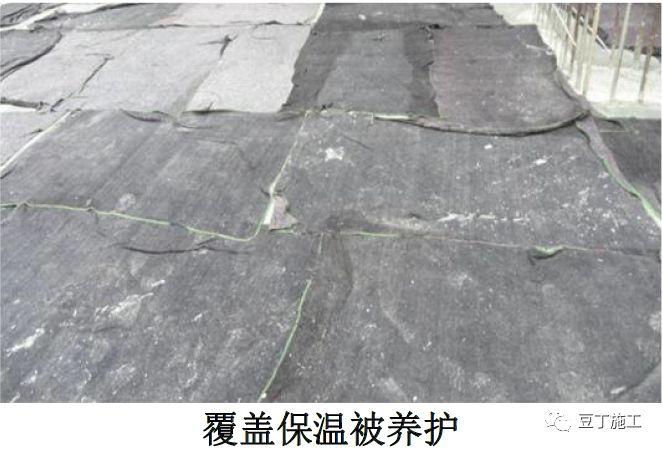 18个混凝土结构施工工艺及操作要点_49