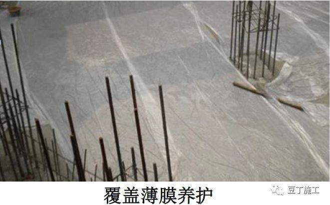 18个混凝土结构施工工艺及操作要点_48