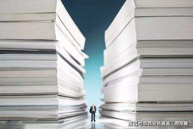 投标书中的条款项、商务标、技术标包含内容