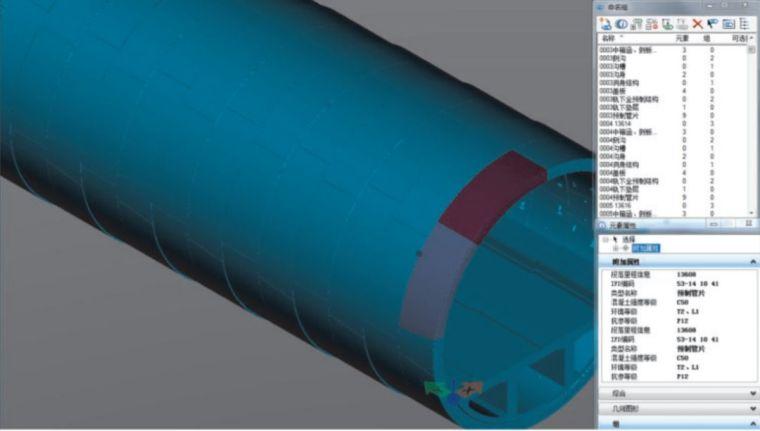 盾构隧道BIM技术创新