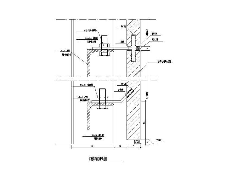 石材幕墙节点图CAD,15张