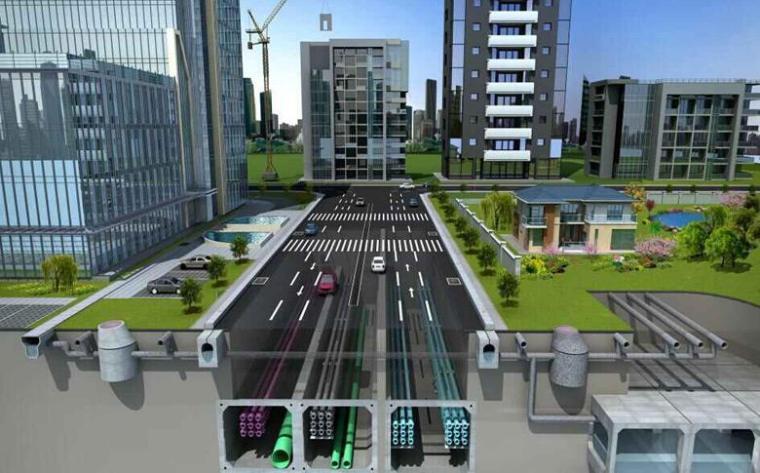 地下綜合管廊PPP項目實施方案