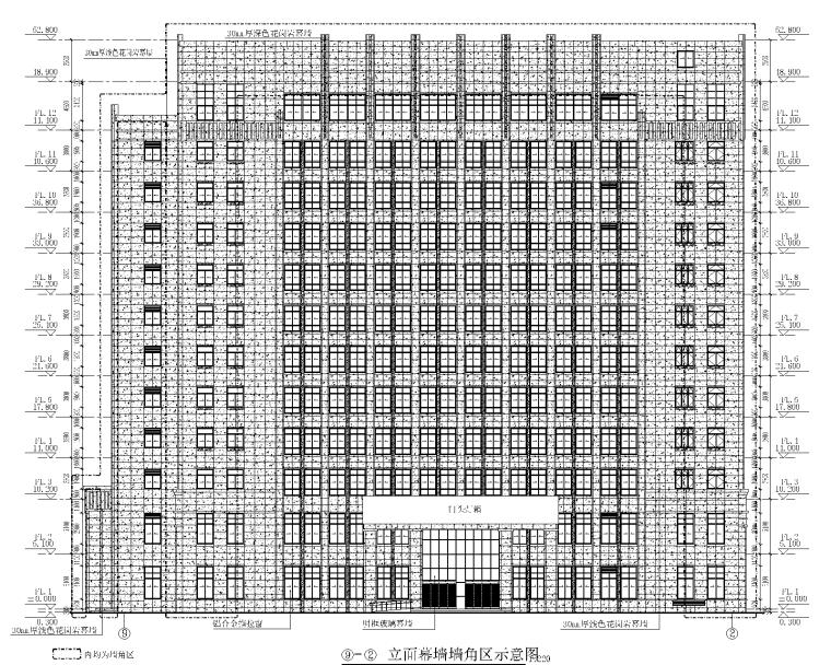 12层银行办公楼石材及玻璃幕墙施工图2013