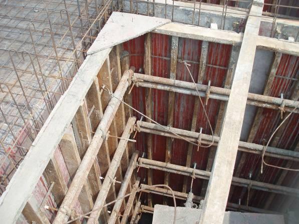 建筑工程模板工程施工工艺培训