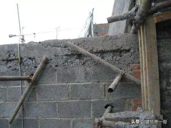 建筑工程质量控制监理要点_3