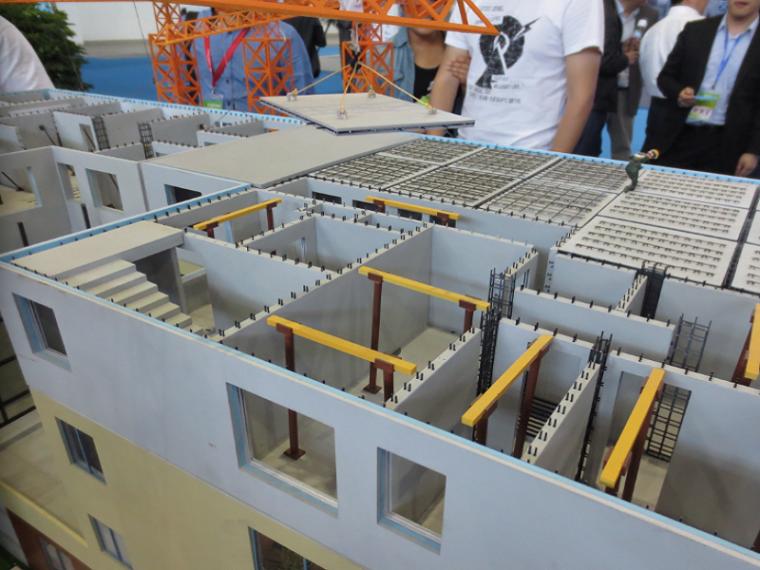装配式整体混凝土结构设计探讨培训讲义PPT