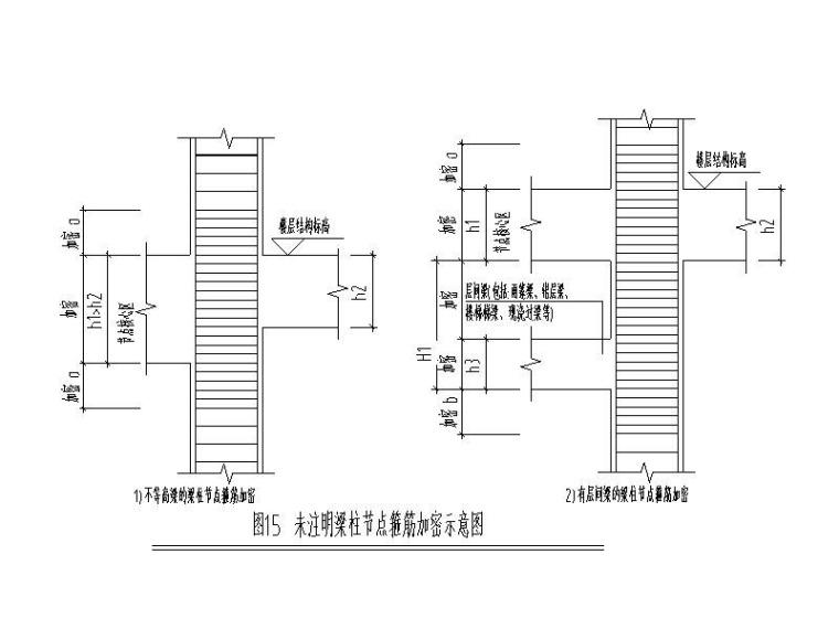 剪力墙结构设计说明CAD