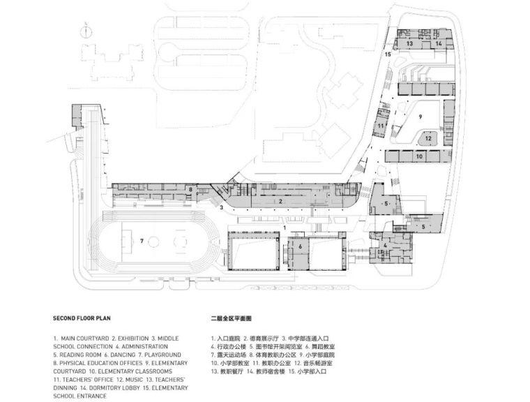深圳南山外国语学校科华学校_49