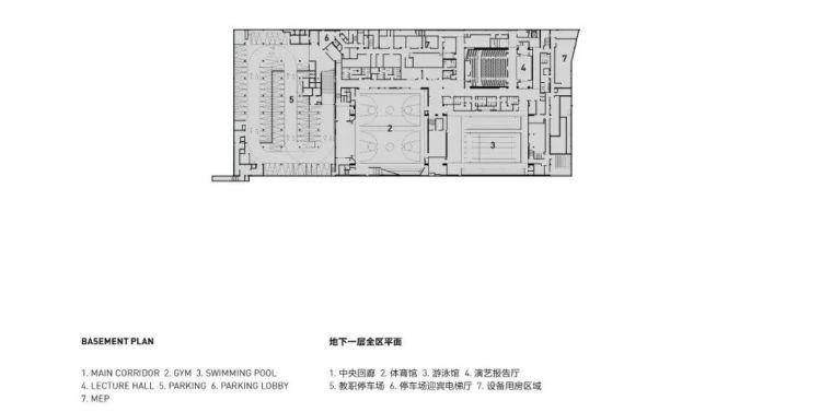 深圳南山外国语学校科华学校_53