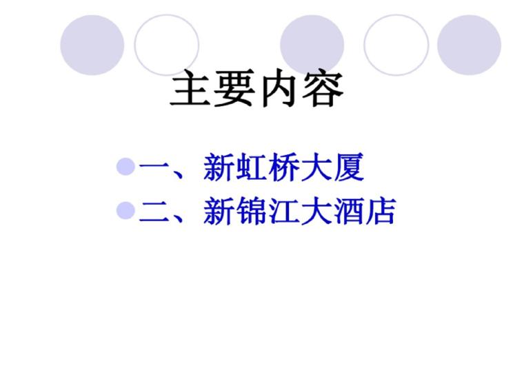 中央空调设计示例(102页)