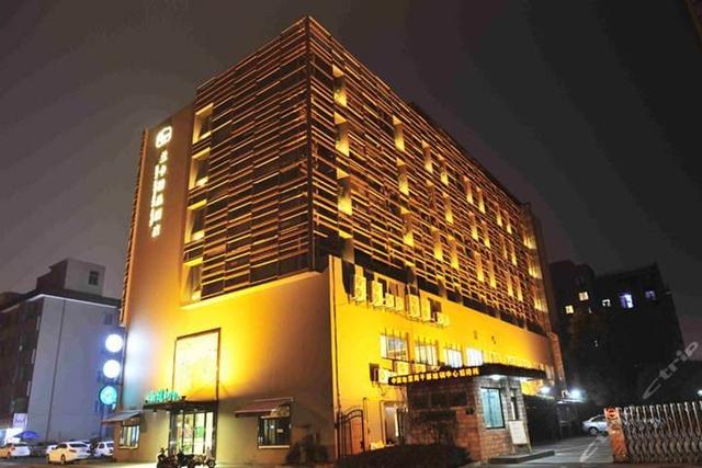 泸州温泉酒店设计及材料选择—水木源创装修_1