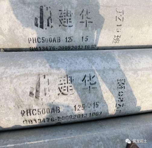不同种类桩基础工程施工工艺和质量标准