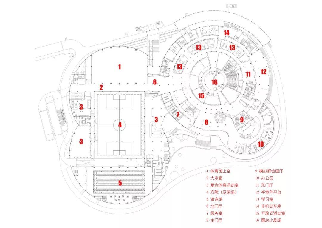 北京十一学校崂山分校:意象、原形、展示_36