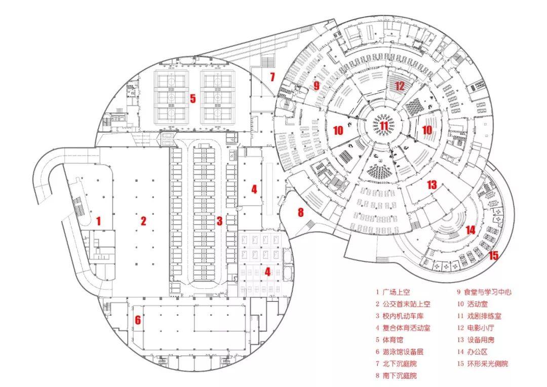 北京十一学校崂山分校:意象、原形、展示_35
