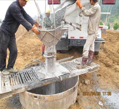 不同种类桩基础工程施工工艺和质量标准_16