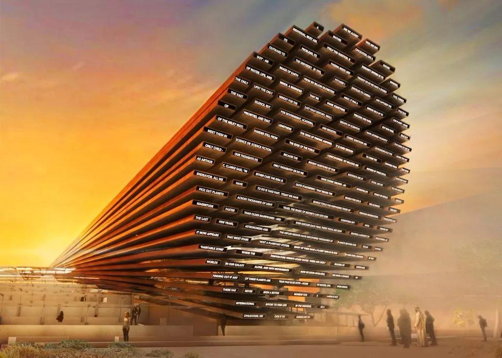 2020迪拜世博会,最新各国展馆建筑设计赏析_13
