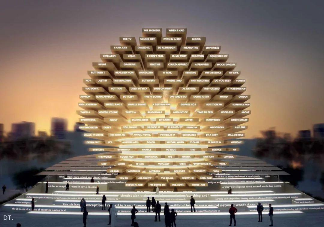 2020迪拜世博会,最新各国展馆建筑设计赏析_11