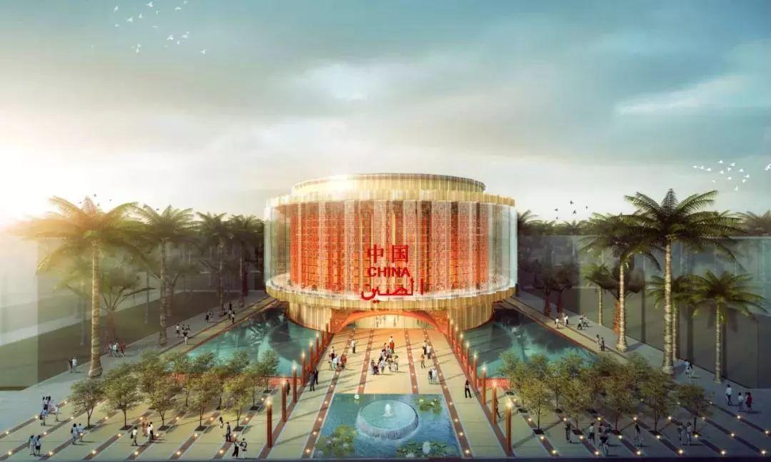 2020迪拜世博会,最新各国展馆建筑设计赏析_20