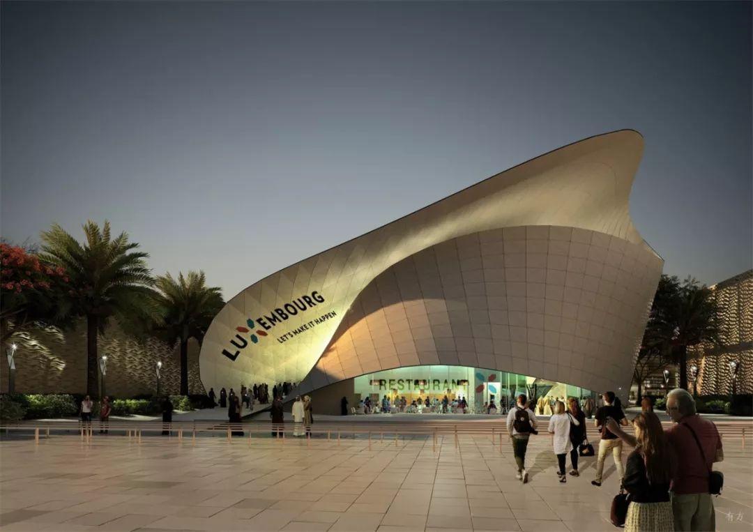 2020迪拜世博会,最新各国展馆建筑设计赏析_28