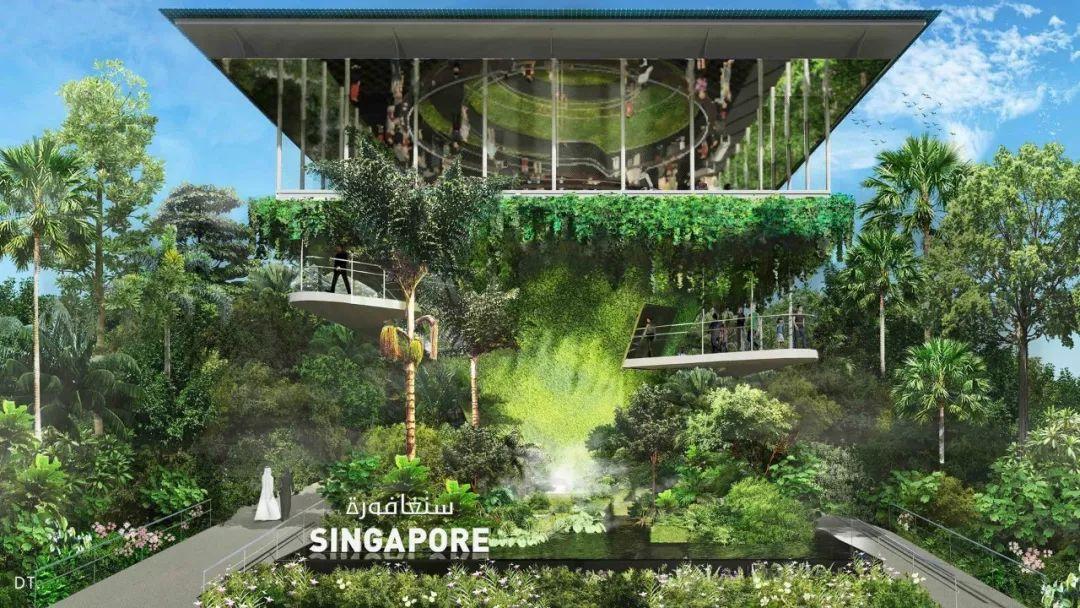 2020迪拜世博会,最新各国展馆建筑设计赏析_39