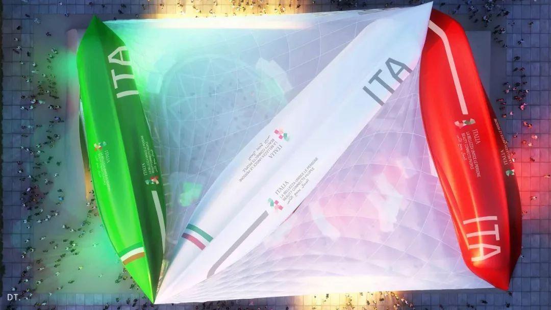 2020迪拜世博会,最新各国展馆建筑设计赏析_70