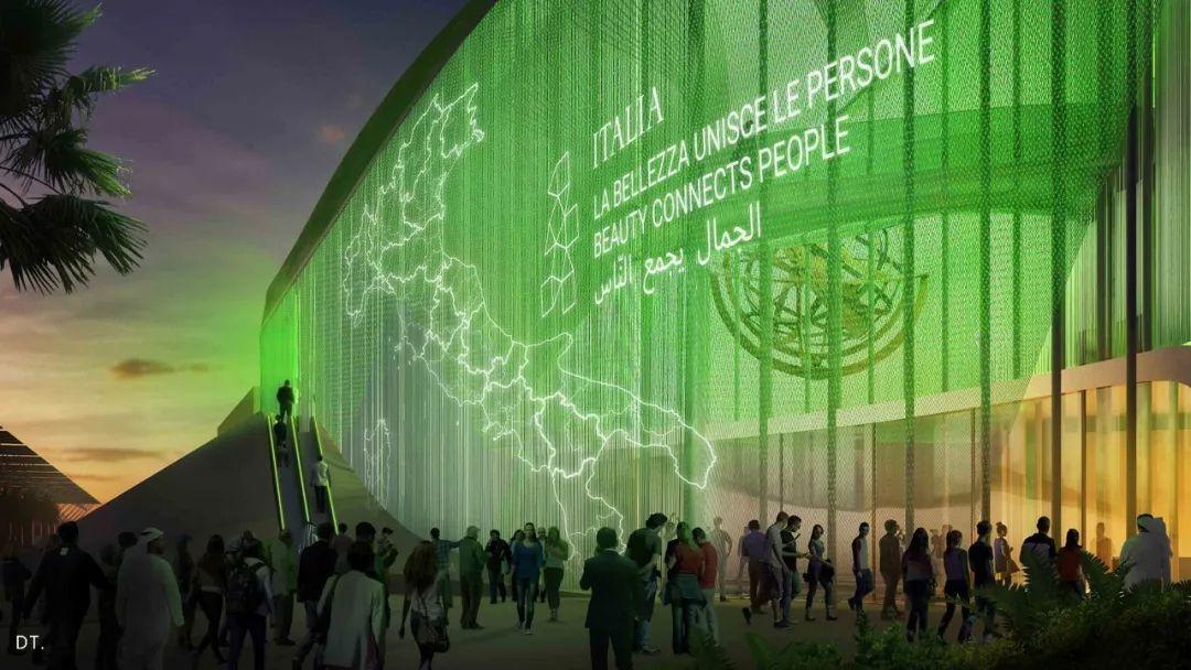 2020迪拜世博会,最新各国展馆建筑设计赏析_71