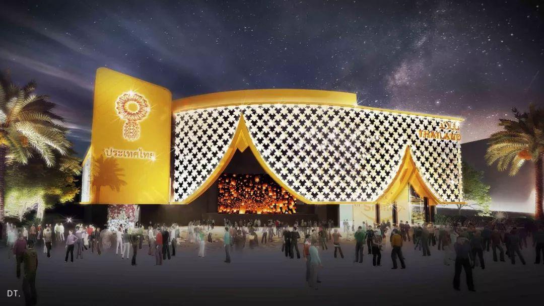 2020迪拜世博会,最新各国展馆建筑设计赏析_89