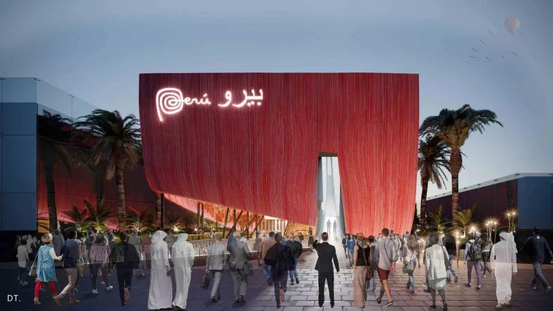 2020迪拜世博会,最新各国展馆建筑设计赏析_98