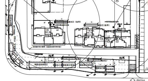 住宅小区筏板基础钢筋工程专项施工方案2016