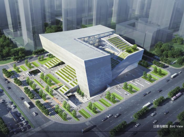 宝安公共文化艺术中心建筑方案设计竞赛文本